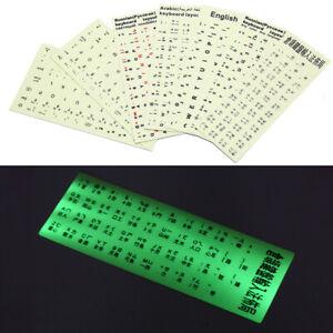 1PC Waterproof Fluorescent Keyboard Stickers Luminous Keyboard Protective FA LO