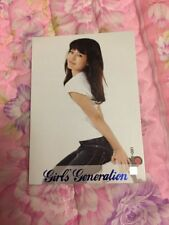 SNSD Sunny Rare Etched OFFICIAL Starcard  Card Kpop k-pop U.s Seller