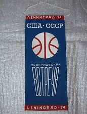 VeryRareVintage USSR 1974 Collectible Pennant BASKETBALL FRIENDLY MATCH USA-USSR