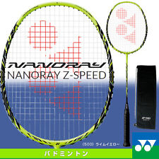 Yonex Badminton NANORAY Z-SPEED 2UG4 LIME YELLOW NR-ZSP Racket Unstring JP New