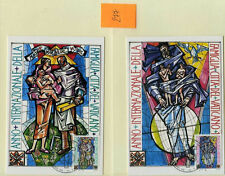 Vatican  Jean Paul II  FDC&/or max card  div lot  277