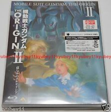 New Mobile Suit Gundam The Origin II 2 Blu-ray Booklet Japan English Subtitles