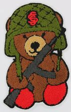 Chenille Patch: Army Bear (M383)