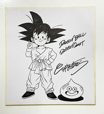 Akira Toriyama Goku Slime Dragon Ball Dragon Quest Real Autograph Shikishi DBZ