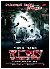 "Anita Yuen ""The Deathday Party"" 2014 China Thriller Region 3 PAL DVD"