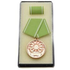 German GDR Military Army Medal for Excellent Performances in the armed forces
