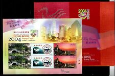 HONG KONG 2004 60th ANNIV OF CHINA PHILATELIC ASSOCIATION CPA MY STAMP S/S RARE