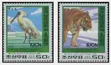 Timbres Animaux Oiseaux Félins Tigres Corée 2670/1 ** année 1996 lot 29116