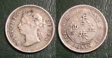HONG KONG VICTORIA QUEEN 5 CENTS ARGENT 1888