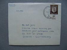 ISRAEL, cover to Switzerland 1967, opening PO Jeruzalem, stamp with tab