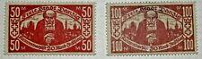 Danzig  - 1923 - 2 timbres - 50+20 & 100+30 Marks - Mi 131 132