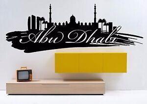 Wall Vinyl Sticker Decal Skyline Horizon Panorama City Abu Dhabi Emirates F1769