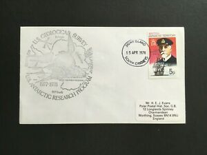 BRITISH ANTARCTIC TERRY 1978 US GEOLOGICAL SURVEY CACHET ON COVER TO ENGLAND