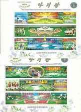 Timbres Sports Gymnastique Corée 3675/8 ** année 2007 lot 19800