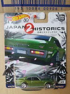 Hot Wheels 2018 JAPAN HISTORICS 2 Nissan LAUREL 2000 SGX GREEN VHTF NEAR MINT