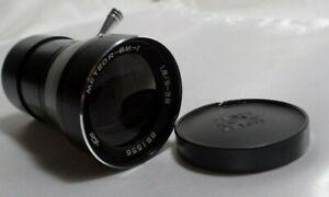 Meteor-8m-1  KMZ  f1.8/9-38mm Russian Tevidon Movie Zoom lens M25 C-mount 2942