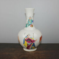 Chinese Old Marked Famille Rose Colored Characters Pattern Porcelain Vase