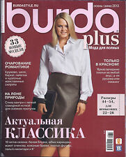 Burda Plus  Russian Edition fall - winter    2013 with patterns