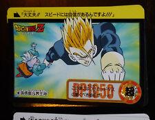 DRAGON BALL Z GT DBZ HONDAN PART 20 CARDDASS DP CARD REG CARTE 130 JAPAN 1994 NM