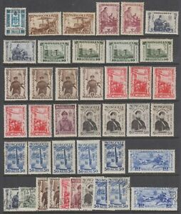 Mongolia 41 stamps from ca. 1930´s unused/used.