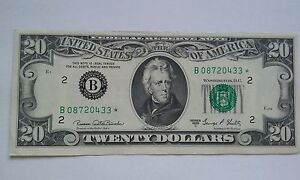 $20 1969-C FRN Star Note New York (#PM-116)