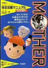 EarthBound Mother complete capture manual Book / NES