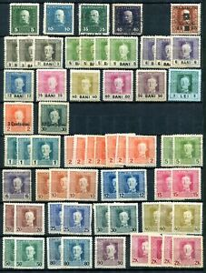 Austria-Hungary and occupation in Romania 1915 / 1917 -  Lot with duplicates