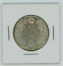 1918 Canada 50 Cents Silver Coin