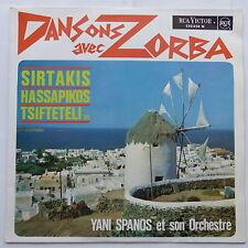 YANI SPANOS Dansons le zorba Sirtakis hassapikos tsifteteli .. 530030 M