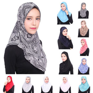 Womens 1 Piece Amira Pullover Hijab Underscarf Hood Ice Silk Blend Muslims Caps