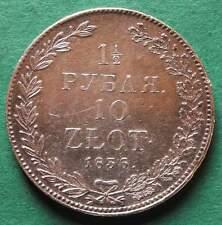 Russland für Polen 10 Zlotych 1 1/2 Rubel 1836 НГ selten nswleipzig