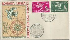Romania Rumänien exile rare se-tenant FDC EuropaCEPT1961,Dallay perforated stamp
