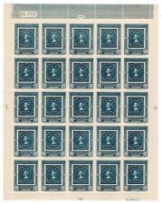 CHILE 1953 100 years First Stamp Colon Columbus 100 pesos full sheet MNH