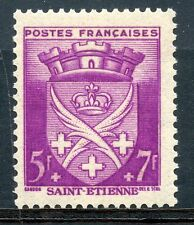 STAMP / TIMBRE FRANCE NEUF N° 564 ** BLASON / SAINT ETIENNE