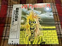 IRON MAIDEN SAME EMI EMS-81327 Japan OBI VINYL LP A