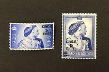 {BJ Stamps} KUWAIT, #82-83, 1948 SILVER WEDDING, MNH. CV $45.50.