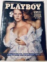 Playboy Magazine --- October, 1975 --- Back Issue --- Vintage --- w/o Centerfold