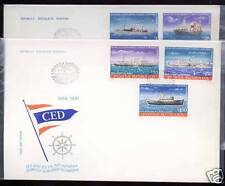 FDC, Danube river, ships, CED, Romania 1981 Navigation