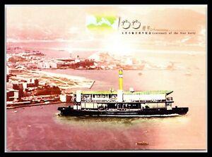 GP GOLDPATH: HONG KONG SAR POSTAL CARD 1998 AIR MAIL _CV771_P13