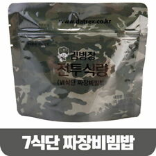 (3EA) Korean Field Ration Ready-To-Eat Meal Black Soybean Sauce Rice Chammat N_o