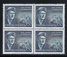 B&D: 1951 Yugoslavia Scott C54 Army Day block of 4 MNH--P.O. fresh