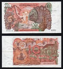 10 dinars Banque Centrale d'Algerie 1970 SPL/XF  **