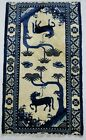 Antique Handmade Chinese Horses Tibetan Peking Art Deco Wool Rug Carpet 115x69cm