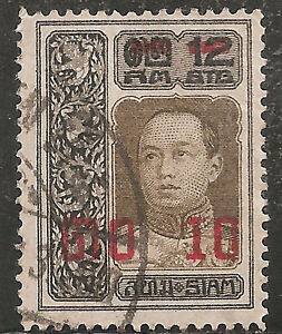 """Thailand Siam Stamp - Scott #186/A21 10s on 12s Blue """"Vajiravudh"""" Used/LH 1920"""