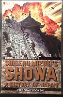 Shigeru Mizuki's Showa A History of Japan 2014 FCBD NM- Drawn & Quarterly