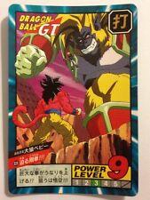 Dragon ball Z Super battle Power Level 839