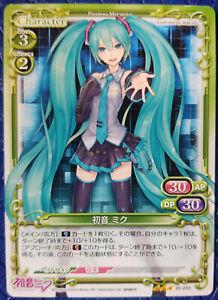 Vocaloid Hatsune Miku Collectible Trading Card Precious Memories  01-010 Miku JP