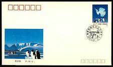 CHINA FDC 1991 PINGUINE PINGUIN PENGUIN MANCHOT PINGUINO ANTARCTIC bq86