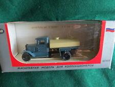 BIG SALE USSR Russian Truck 1/43 LOMO NEW BOXED Truck #28  ZIS-5 MILK
