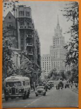 Russian Post Card old Car Moscow Bus Street Rare Vintage Retro 54 Architecture